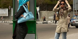 Fertility Push Viewed as Unsexy by Young Iranians