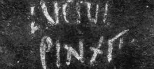 Antik Roma Dönemi'ne Ait Amma Da Şamataymış Diyeceğiniz Birbirinden Anlamlı 23 Latince Graffiti