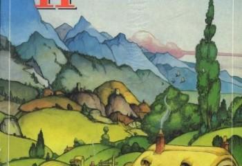Kendileri Fantastik Canlılar Olan Çocuklara 12 Fantastik Kitap