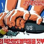 Kuzey Kore'yi Daha Da Çok Merak Etmemize Sebep 34 Kare